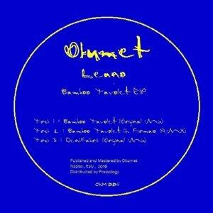 Bamboo Tavolet EP