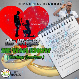 Me Wah Know (Marriage Question) - Single