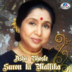 Suron Ki Mallika - Asha Bhosle