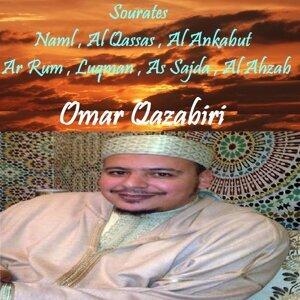Sourates Naml , Al Qassas , Al Ankabut , Ar Rum , Luqman , As Sajda , Al Ahzab - Quran