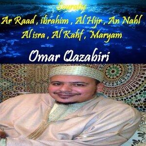 Sourates Ar Raad , ibrahim , Al Hijr , An Nahl , Al isra , Al Kahf , Maryam - Quran