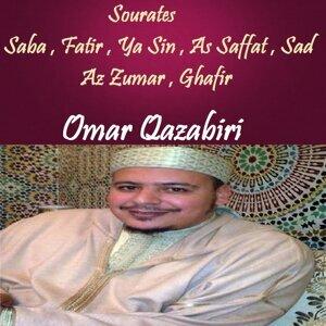 Sourates Saba , Fatir , Ya Sin , As Saffat , Sad , Az Zumar , Ghafir - Quran