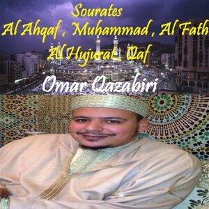 Sourates Al Ahqaf , Muhammad , Al Fath , Al Hujurat , Qaf - Quran