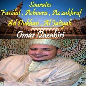 Sourates Fussilat , Achoura , Az zukhruf , Ad Dukhan , Al Jatiyah - Quran
