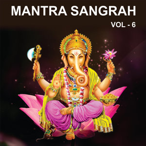 Mantra Sangrah, Vol. 6