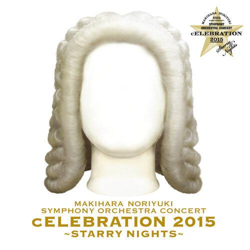 "MAKIHARA NORIYUKI SYMPHONY ORCHESTRA CONCERT ""cELEBRATION 2015"" ~Starry Nights~"