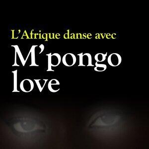 L'Afrique danse avec