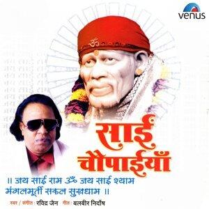 Sai Choupaiyan