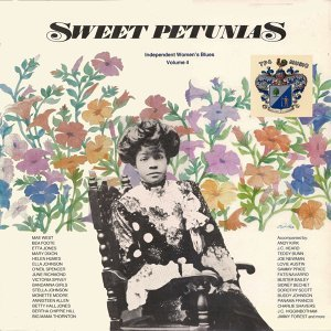Sweet Petunias