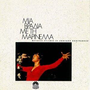 Mia Vradia Me Ti Marinella - Live