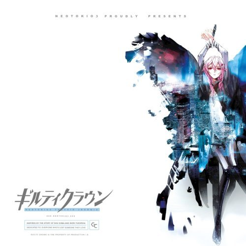 Guilty Crown (The Void) - J-dub