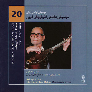 Regional Music of Iran 20