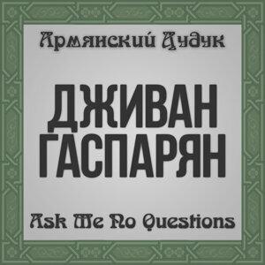 Ask Me No Questions (Armenian Duduk)