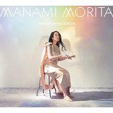 Naked Conversation / Manami Morita