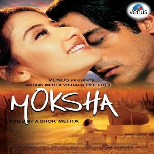 Moksha - Original Motion Picture Soundtrack