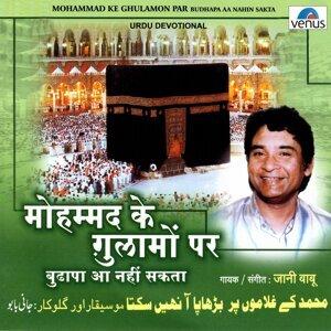 Mohmmad Ke Ghulamon Par Budhapa Aa Nahi Sakta