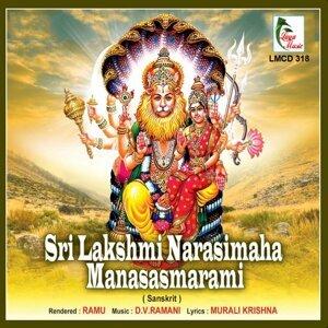 Sri Lakshmi Narasimha Manasasmarami