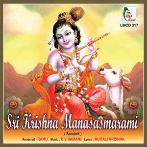 Sri Krishna Manasasmarami