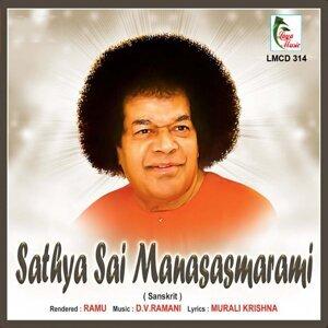 Sathya Sai Manasasmarami