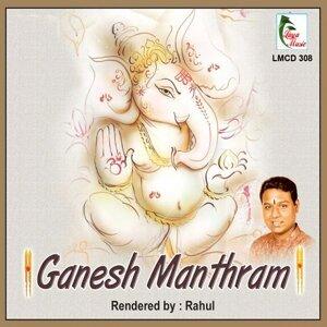 Ganesh Manthram