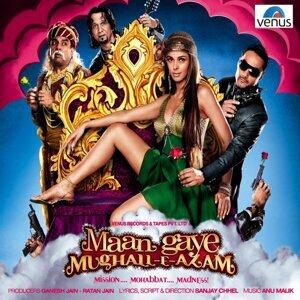 Maan Gaye Mughall-e-Azam - Original Motion Picture Soundtrack