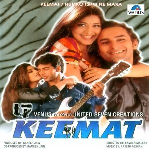 Keemat - Original Motion Picture Soundtrack
