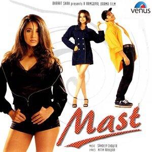 Mast - Original Motion Picture Soundtrack