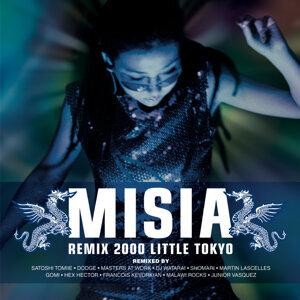 米希亞 2000 混音專輯 (Misia Remix 2000 Little Tokyo)