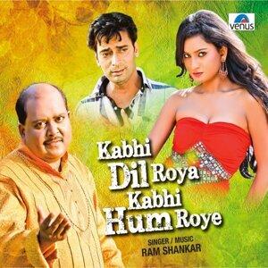 Kabhi Dil Roya Kabhi Hum Roye