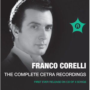 THE COMPLETE CETRA RECORDINGS