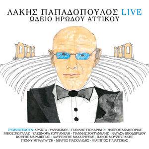 Lakis Papadopoulos - Live Odio Irodou Attikou