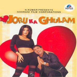 Joru Ka Ghulam - Original Motion Picture Soundtrack