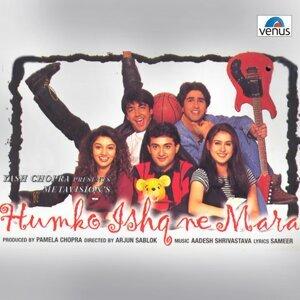 Humko Ishq Ne Mara - Original Motion Picture Soundtrack