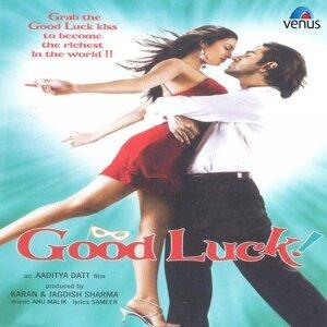 Good Luck - Original Motion Picture Soundtrack