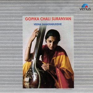 Gopika Chali Suranvan