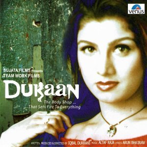 Dukaan - Original Motion Picture Soundtrack