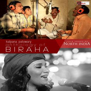 Anthology of Biraha