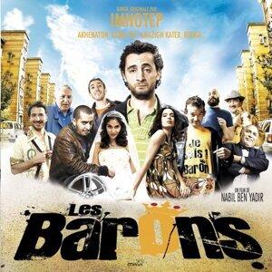 Les barons - Bande originale du film de Nabil Ben Yadir