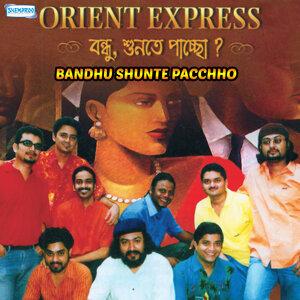 Bandhu Shunte Pacchho