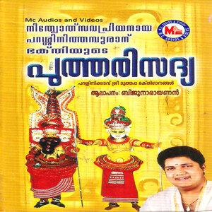 Puthari Sadya