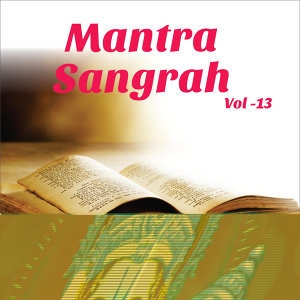 Mantra Sangrah, Vol. 13
