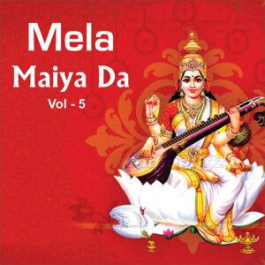 Mela Maiya Da, Vol. 5
