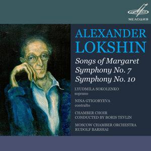 Lokshin: Songs of Margaret & Symphonies Nos. 7, 10