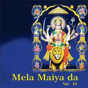 Mela Maiya Da, Vol. 10
