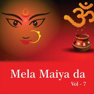 Mela Maiya Da, Vol. 7