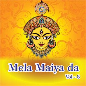 Mela Maiya Da, Vol. 8