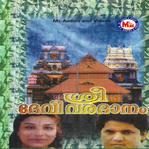 Sree Devi Varadanam