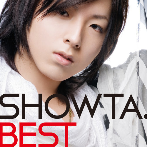 SHOWTA.BEST - 初回限定盤