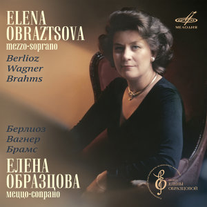 Berlioz, Wagner, Brahms: Vocal Cycles