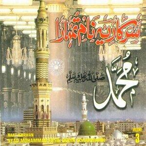 Sarkar yeh naam tumhara - Vol. 3